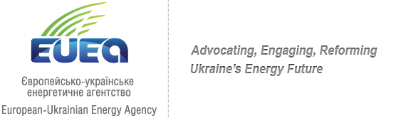 European-Ukrainian Energy Agency is an information partner of EVIM East Europe – 2017 International Summit